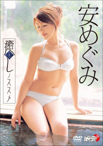 0715yasume_main.jpg