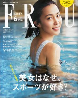 0716kimura_main.jpg