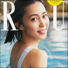 木村佳乃、バラエティ進出でイメージ崩壊… 今後の女優業に心配の声