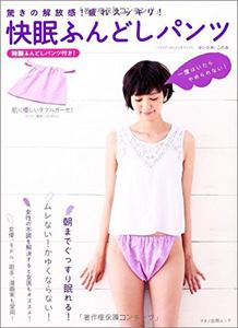 0717fundoshi_main.jpg