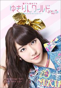 0717kashiwagii_main.jpg
