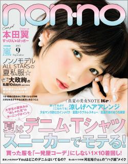 0721honda_main.jpg