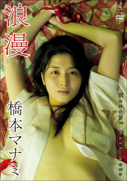0722hashimoto_main.jpg