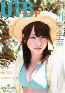 0722kawaei_main.jpg