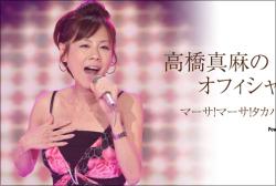0722takahashi_main.jpg
