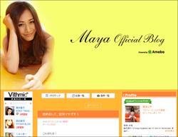 0723miyakawa_main.jpg