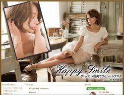 0724dareno_main.jpg