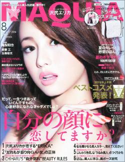 0724sawajiri_main.jpg