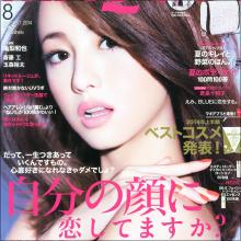 「日本を代表する女優になりたい」沢尻エリカ、強気発言は女優業が好調な証!?