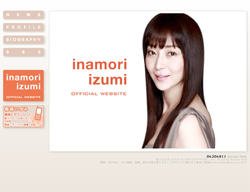 0725inamori_main.jpg