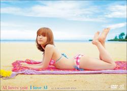0725takahashi_main.jpg