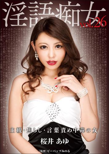 0728ingosakura_fla.jpg