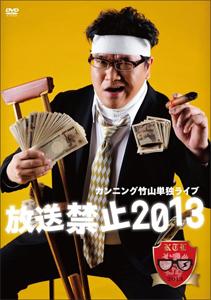 0729takeyama_main.jpg