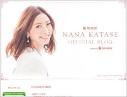 0806katase_main.jpg