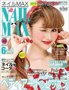 0806mizusawa_main.jpg