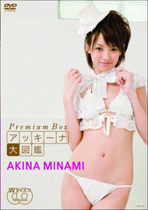 0807minamia_main.jpg