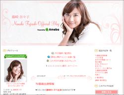 0808fujisaki_main.jpg