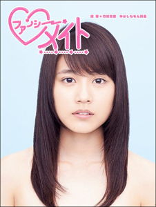 0812arimura_main.jpg