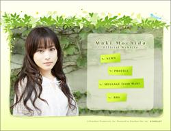 0813mochida_main.jpg