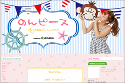 0813tsuji_main.jpg