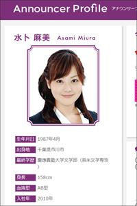0819miura_main.jpg
