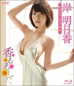 0822kishi_main.jpg