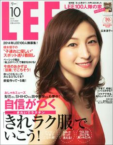 0826hirosue_main.jpg