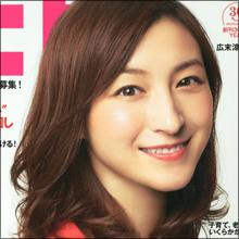 「家族崩壊してるのに…」広末涼子の家族バラエティ出演に皮肉の声も、変わらないルックスは大絶賛