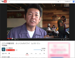 0827fukawa_main.jpg
