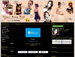 0828oosawa_main.jpg