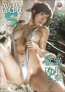 0901kawana_main.jpg