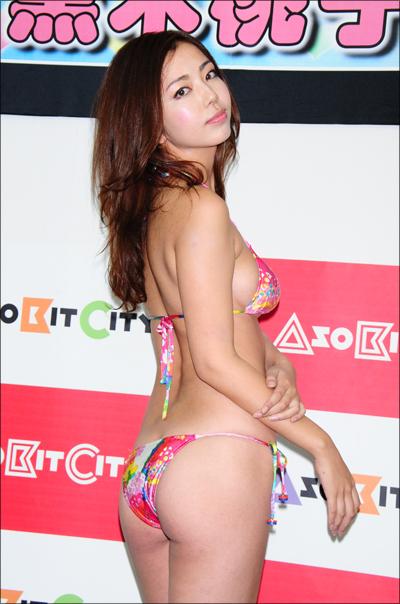 0901kuroki_main04.jpg
