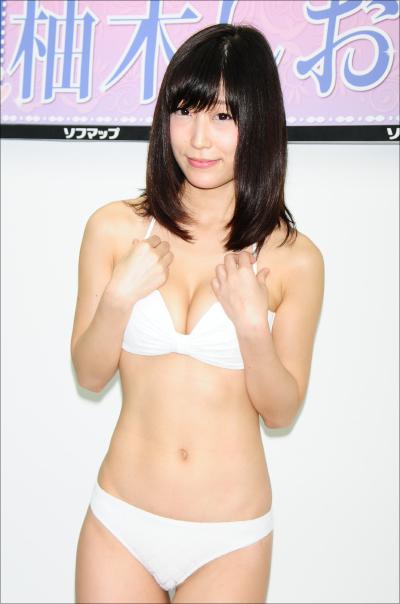 0902yuzuki_main02.jpg