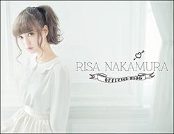 0903nakamura_main.jpg