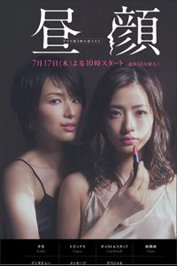 0905hirugao_main.jpg