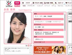 0905nagashima_main.jpg
