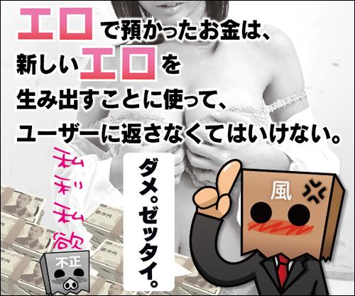 0909syzo00.jpg