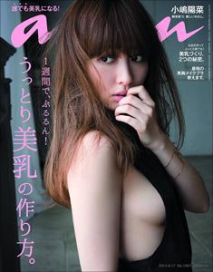 0910kojima_main.jpg