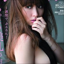 「まさに日本一の美乳」小嶋陽菜のノーブラ&横乳くっきりショットが過激すぎる!