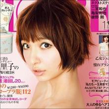 """「何も取り柄がなくなってしまった」ファッションリーダー陥落の篠田麻里子、""""ヘアヌードで出直し""""の仰天情報も…"""