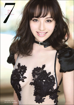 0911_tanimuranana_main.jpg
