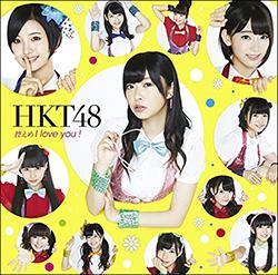 0911hakata_main.jpg