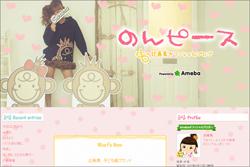 0911tuji_main.jpg