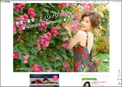 0912_fujiwaranorika_main.jpg