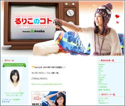 0912_kojimaruriko_main.jpg