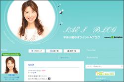 0912_nakaraisae_main.jpg