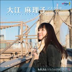 0917_ooemariko_main.jpg