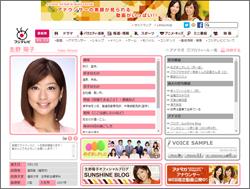 0917_syounoyouko_main.jpg
