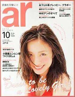 0919_ar_hon.jpg