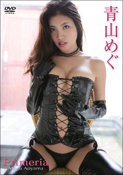 0922_aoyamamegu_main.jpg